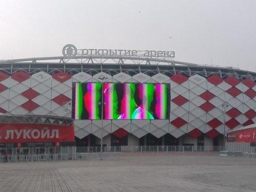 Объект: Стадион Спартак
